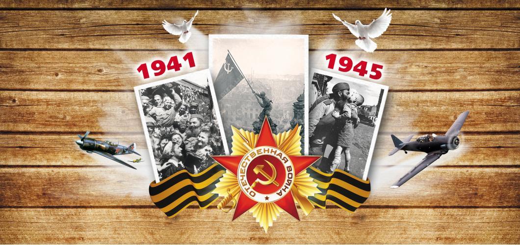 9 мая выставка работ школьников Советского района г.Минска