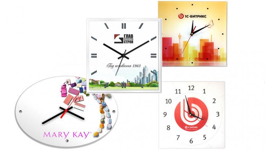 Часы - лучший подарок для тех, кто ценит время!