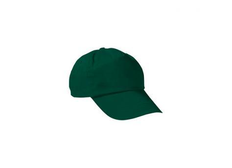 Бейсболка PROMOTION (однотонная) - Темно-зеленый VV