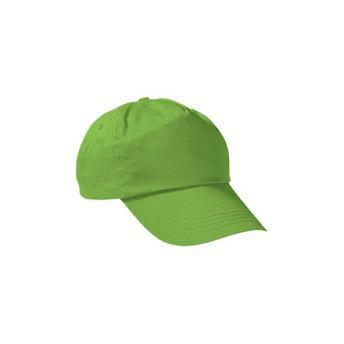 Бейсболка PROMOTION (однотонная) - Светло-зеленый YY