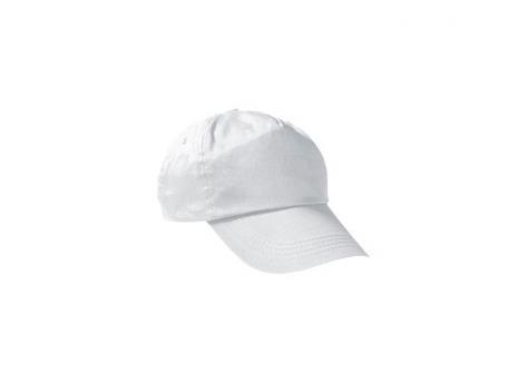 Бейсболка PROMOTION (однотонная) - Белый BB