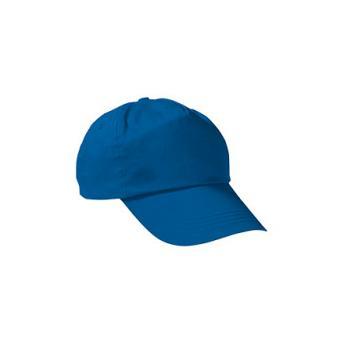 Бейсболка PROMOTION (однотонная) - Синий HH