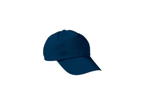 Бейсболка PROMOTION (однотонная) - Темно-синий XX