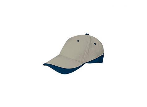 Бейсболка TUXTON (цветная) - Бежевый BG