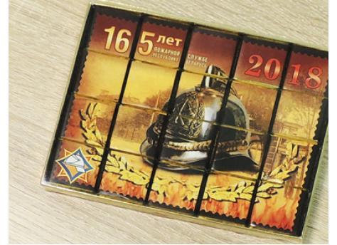 Шоколадный набор «Макси-40+»