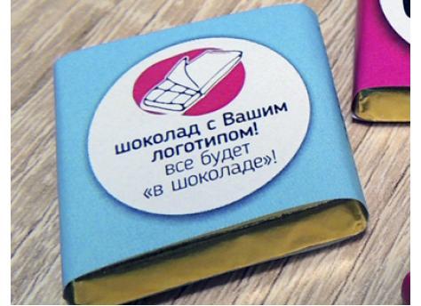 Шоколадная плитка 5 гр. с логотипом